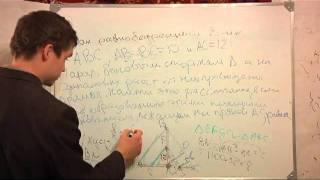 С4 ЕГЭ математика геометрия подготовка. 2012. Видео.
