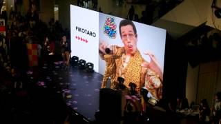 Piko Taro Perform JAPAN EXPO THAILAND 2017 @CentralWorld