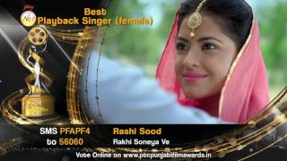 Best Playback Singer Female | Nominations | PTC Punjabi Film Awards 2017 | PTC Punjabi
