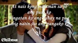Ito ang Pangako ko with lyrics by Nyoy Volante (Perfect Match) created by lucelle :) .wmv