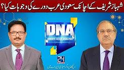 DNA - 16 October 2017 - 24 News HD