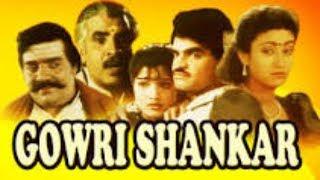 Gowri Shankara | ಗೌರಿ ಶಂಕರ| Kannada Full HD Movie | Madhuri | Manjunatha Hegde |