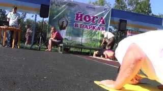 международный день йоги в Омске 21 06 2015(йога марафон по случаю международного дня йоги. снял только вступительное слово и начало практики (интерес..., 2015-06-21T18:37:28.000Z)