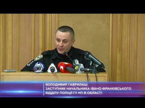 """В Івано-Франкіську затримали """"мінера"""""""