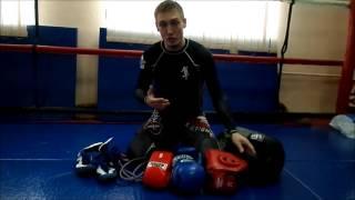 видео Экипировка боксера
