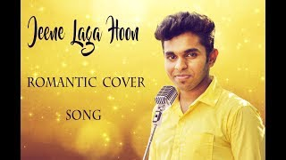 Latest Romantic Cover Song | Jeene Laga Hoon | Karaoke cover song by Hafiz Najumudheen