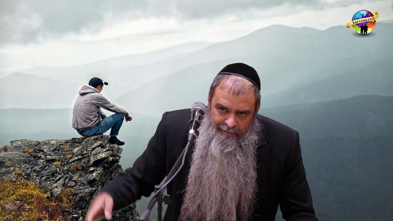 הרב רפאל זר HD  למה דווקא הטיל הרג את החסיד הצעיר מאשדוד ?