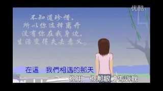 求求你  刚辉   Qiu qiu ni  Gang hui