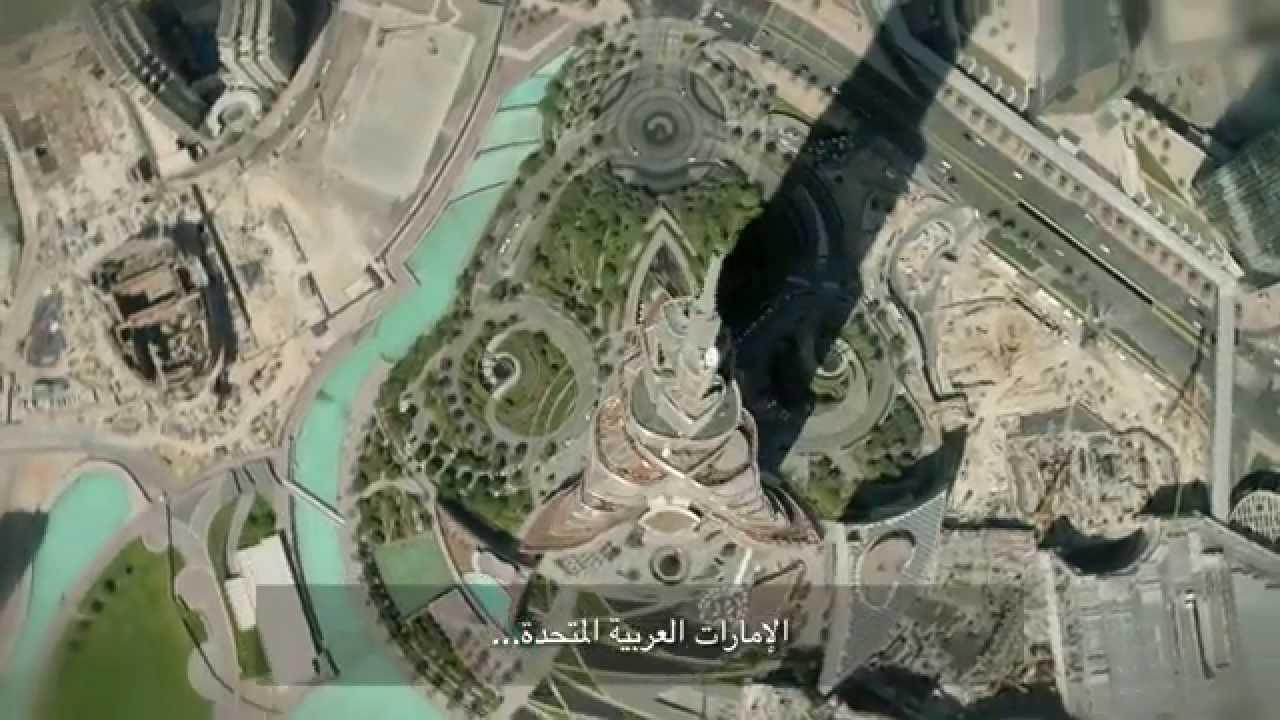 Al-Futtaim Motors 60 years