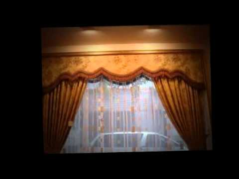 Curtain Shop - Curtain Design and Customisation Services