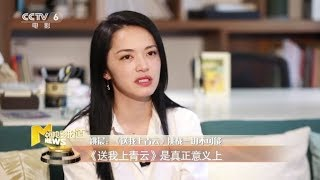 专访姚晨:新片挑战一切不可能 表达现代女性自我价值观【焦点明星   20190818】