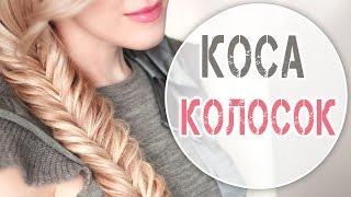 видео Косы на короткие волосы и как плести косички: плетение накладных кос