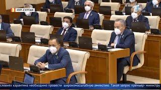 Амнистия для всех: простить кредиты казахстанцам предложили депутаты