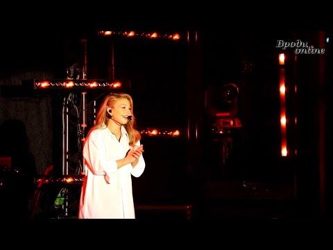 Телеканал Броди online: У Радивилові відбувся концерт Тіни Кароль (ТК