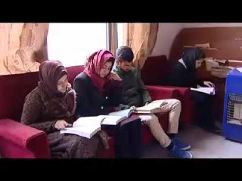 Tarana,Islamia College of