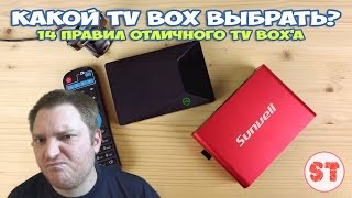 видео Как выбрать Смарт ТВ приставку, Android TV Box