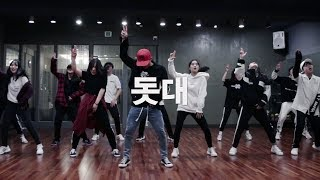 iKON B.I - One and Only (돗대) | Duck Choreography