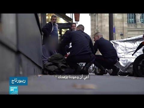 يوم في حياة فرقة إطفاء بالعاصمة الفرنسية .. رجال لا يعرفون -الإضراب-  - 18:00-2019 / 12 / 10