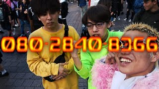 演者:渋谷のドフラミンゴa.k.a.るーとなな 友情出演:Pizza Loveさん /...