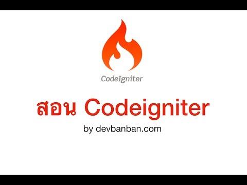 EP.4 CodeIgniter User Guide