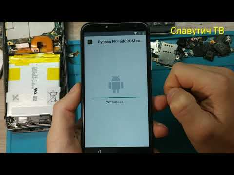 OUKITEL C8 разблокировка Google аккаунта. Android 7.0 FRP Unlock.