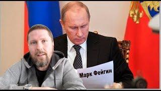 Кремлевский заказ на адвоката Сущенко
