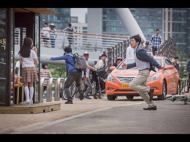 韓国産タイムループ・スリラー 映画『エンドレス 繰り返される悪夢』予告編