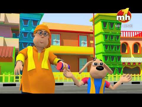 Madari Song || Latest Song || Happy Sheru || Funny Cartoon Animation || MH ONE Music