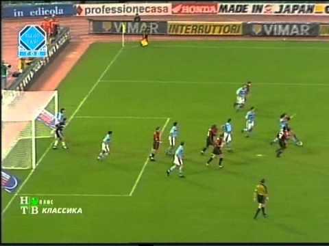 Classic match serie A 2000 Lazio vs Milan [full]