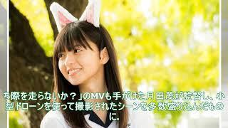 小林由依&土生瑞穂ユニット線香姉妹「302号室」MVでそうめん食べたり浴...