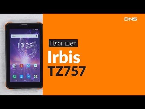 Распаковка планшета Irbis Tz757 / Unboxing Irbis Tz757
