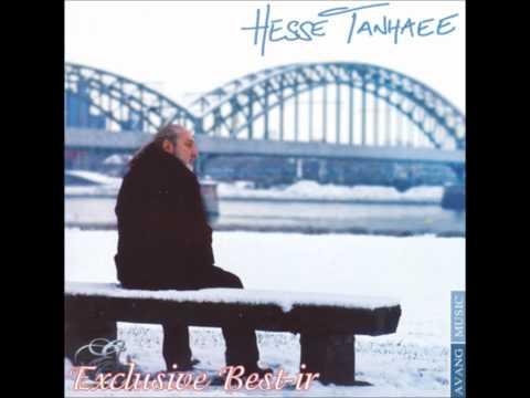 EBI-Hesse Tanhaee - Boghz o baroon