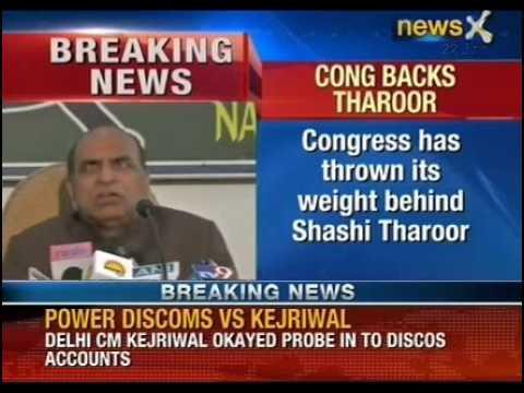 NewsX: Sunanda Pushkar dead, no need for Shashi Tharoor to resign, says Congress