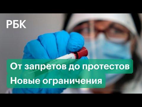 COVID-мутант и полный локдаун. Европа запрещает, США начинают вакцинацию от коронавируса