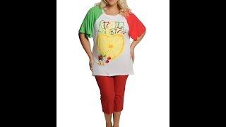 Женская одежда больших размеров. Дизайнерская коллекция трикотажных блуз от  MariaDagmar(, 2014-11-28T18:09:29.000Z)