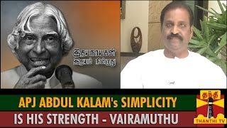 A. P. J. Abdul Kalam's Simplicity is his Strength : Vairamuthu, Tamil poet and Lyricist 28-07-2015