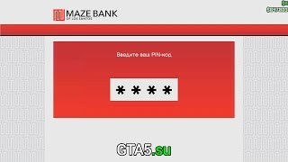 Как снять или положить деньги в банкомате GTA Online