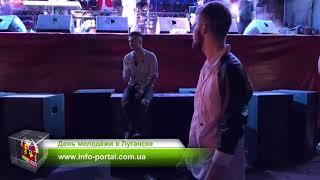 Алексей Воробьев и Виктория Дайнеко совместно спели песню на Театральной площади Луганска