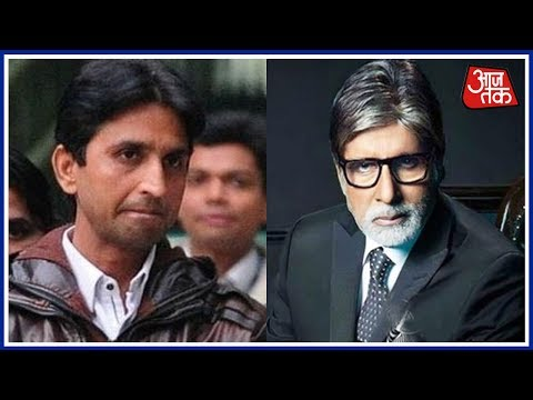Amitabh Bachchan Sends Legal Notice To AAP Leader Kumar Vishwas :Mumbai Metro