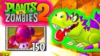 WIELKI DINOZAUR ATAKUJE! | PLANTS VS ZOMBIES 2 #66 #admiros