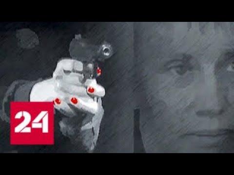 Расследование Эдуарда Петрова. Семья душегубов - Россия 24