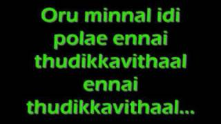 Stole My Heart (Singam) FULL SONG with lyrics