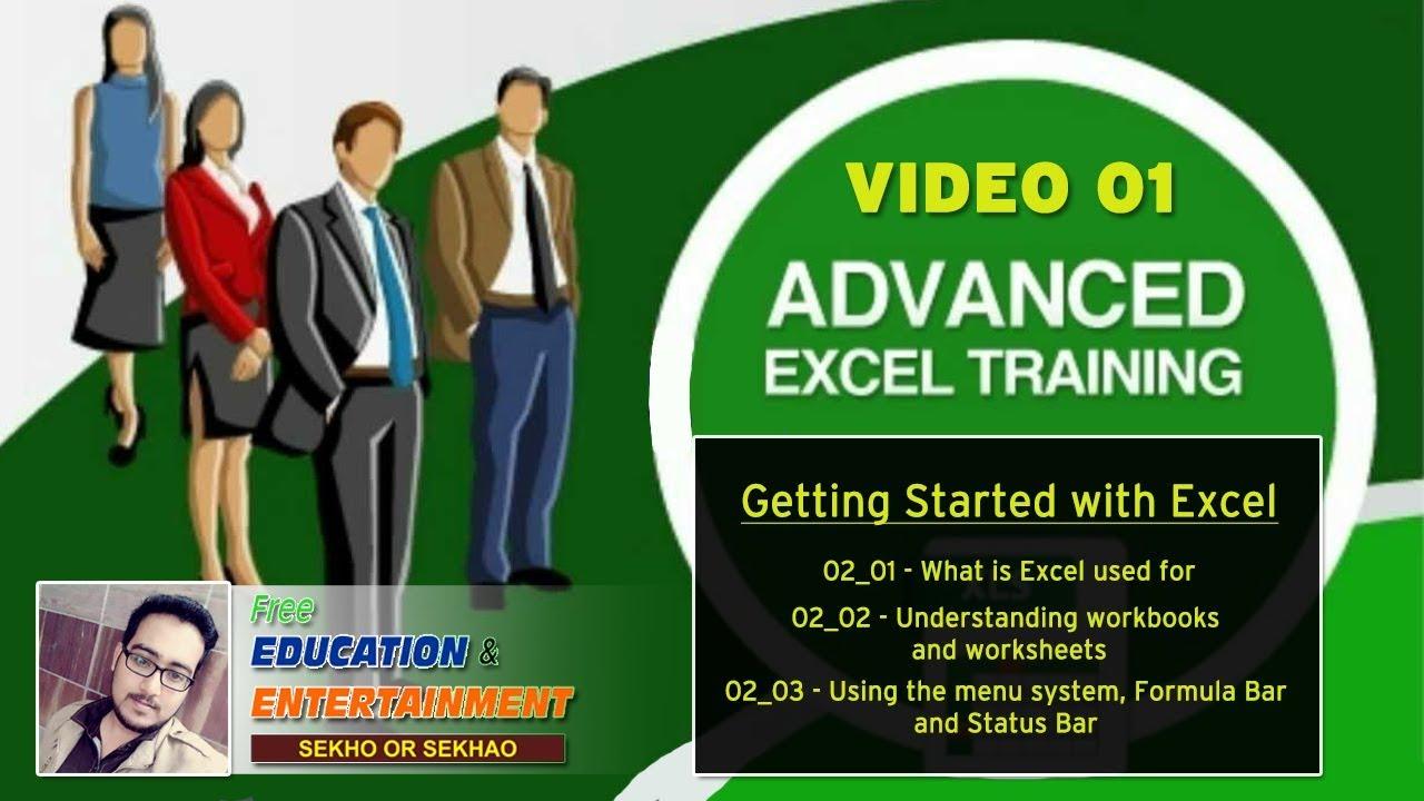 Workbooks workbooks.worksheets : Excel Tutorial Video 01 | Understanding Workbooks - Worksheets ...