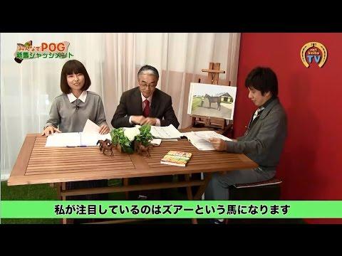【競馬】【POG】2歳G1直前、まだまだ注目馬はいますよね!?(一部公開版) - netkeiba.com