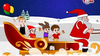 Jingle Bells | Rudolph the red nosed reindeer | Christmas Songs For Kids | Xmas Music 2018