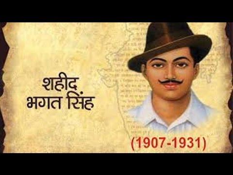 Shaheed bhagat singh :-23 march 1931