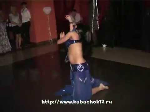 Сексувални танец
