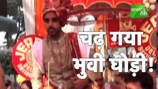 MUST WATCH: When Bhuvneshwar Wed Nupur In Meerut! | Sports Tak