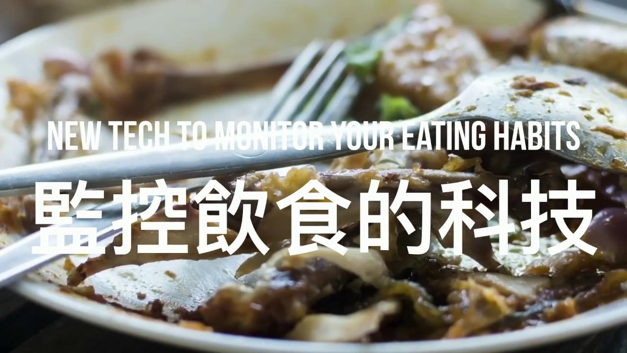 Talk #12 FreeStyle Libre即時監控飲食科技(間歇性斷食)(糖尿病)(生酮飲食)(減重) - YouTube