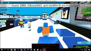 Roblox Exploiting #7: Hell Elevator Trolling